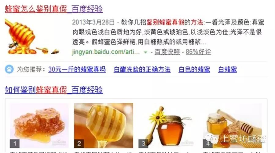 蜂蜜柠檬水 老蜂蜜 柠檬水加蜂蜜 comvita蜂蜜 红糖蜂蜜面膜功效