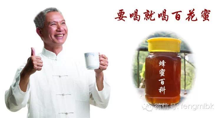 老年人吃蜂蜜,立刻拥有倍儿棒身体
