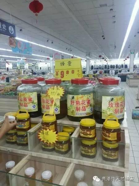 真正的蜂蜜与超市里面的蜂蜜区别