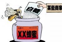 老蜂农爆料路边所售纯蜂蜜实为白糖 无一滴蜂蜜