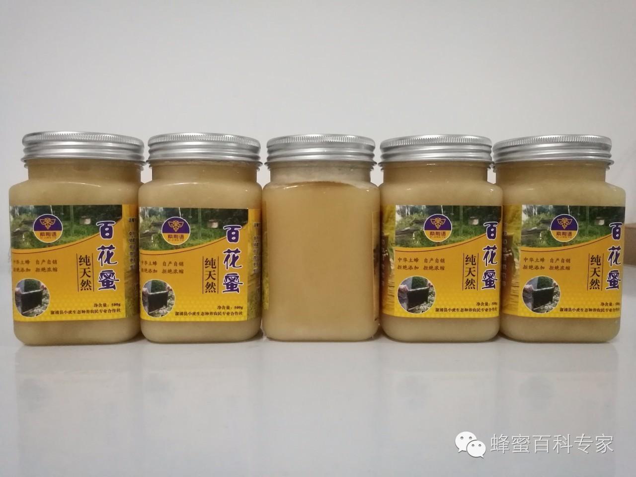 蜂蜜什么时候喝最好 结晶蜂蜜 柠檬蜂蜜水的功效 蜂蜜有什么功效 哪一种蜂蜜好