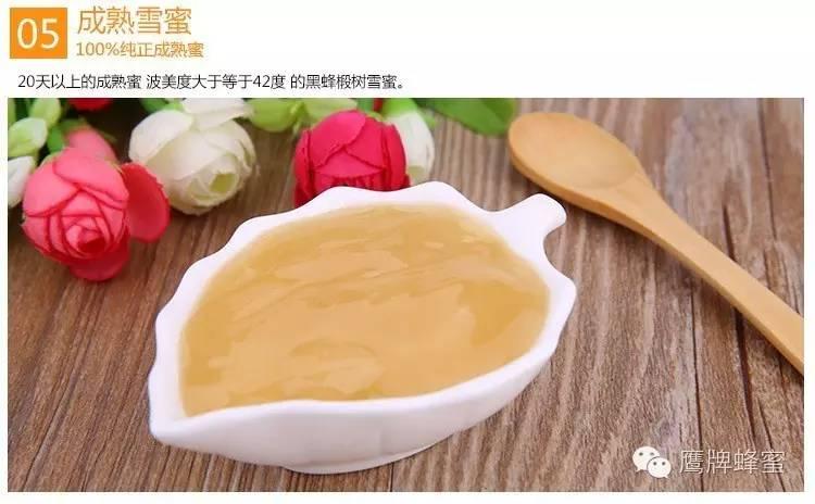 蜂蜜饮用有温度,食物的安全温度你必须了解