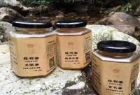 为什么家中要常备一瓶蜂蜜