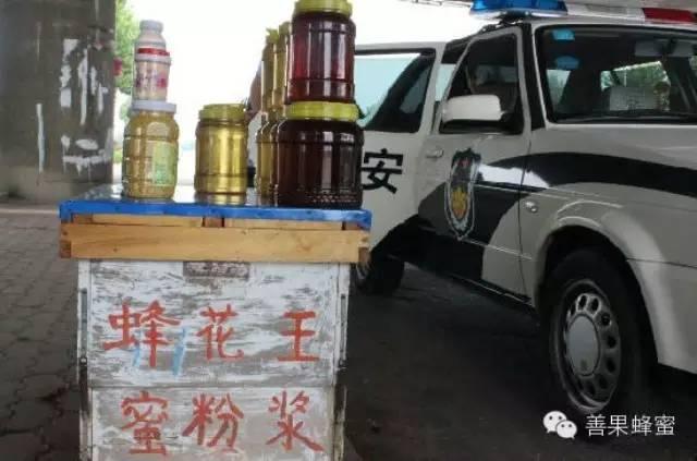 蜂蜜瓶子 蜂蜜结晶 正宗蜂蜜价格 纯正蜂蜜多少钱一斤 固体蜂蜜
