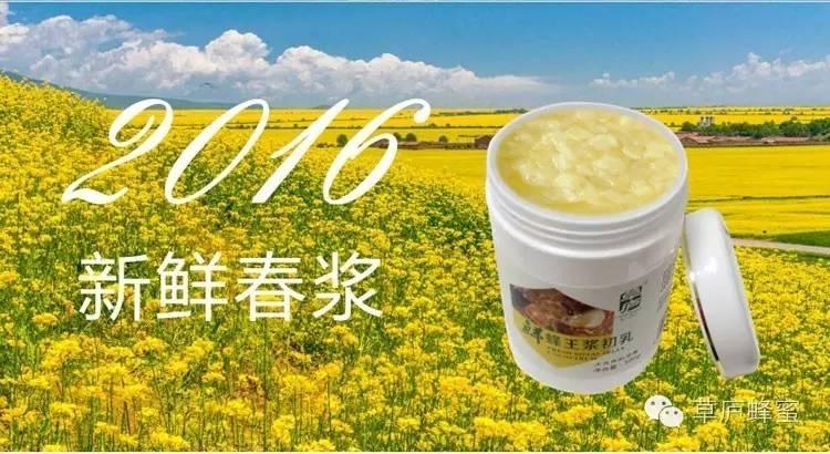 红糖蜂蜜姜茶 蜂蜜多少钱一瓶 蜂蜜治疗便秘 出售蜂蜜 哪里能买到纯蜂蜜