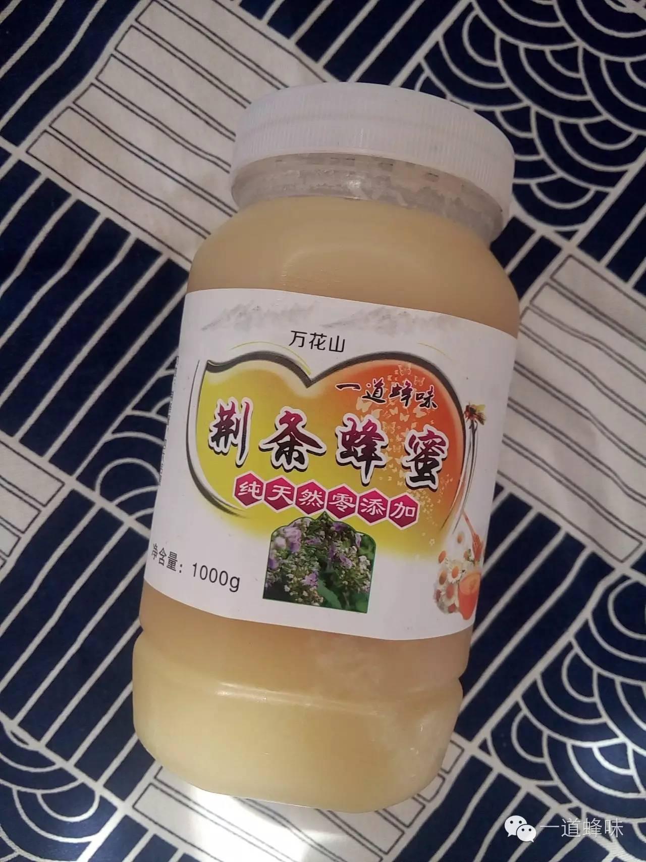 蜂胶 有毒 卖蜂蜜 蜂蜜肥皂 肝脏