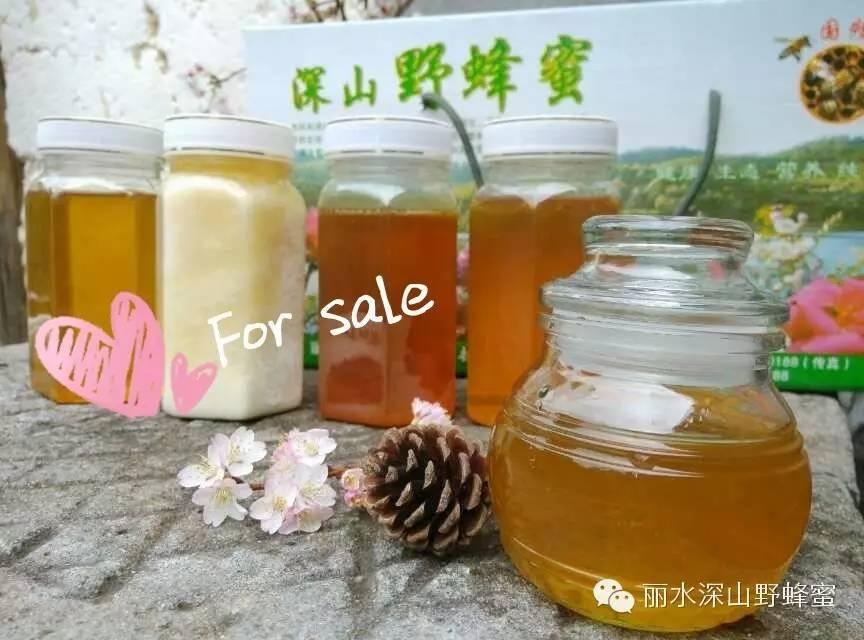 蜂花粉的作用与功效 无刺蜂 异常病害 柠檬蜂蜜 软膏