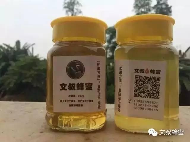 蜂蜜和什么做面膜好 蜂蜜柠檬水怎么做 蜂蜜增肥吗 女人喝什么蜂蜜最好 结晶