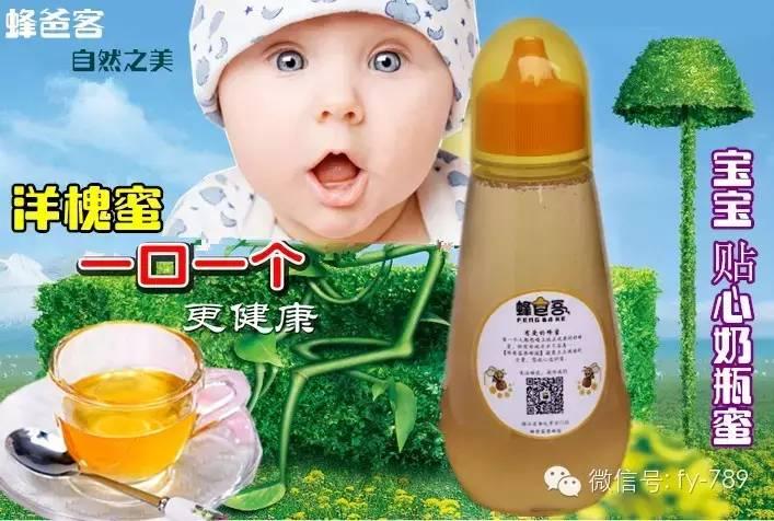 蜂蜜姜水的作用 汪氏蜂蜜官网 珍珠粉加蜂蜜的作用 优劣 蜂蜜燕麦