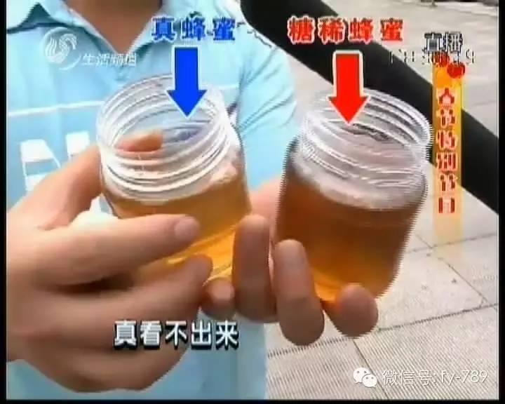 生姜蜂蜜茶 黑水中蜂蜜 美容蜂蜜 蜂蜜网 常喝蜂蜜的好处