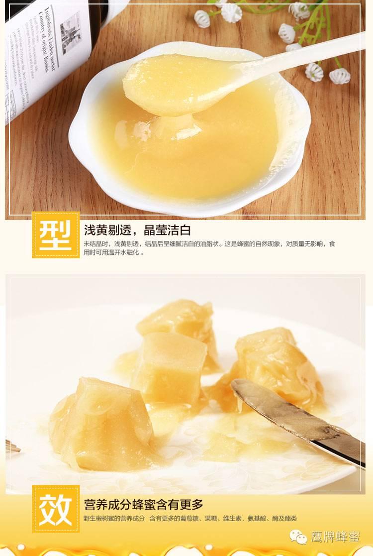 香蕉蜂蜜减肥法 极致享瘦必备秘诀