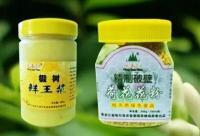 蜂产品是天下唯一一种非人工制造的天然养生食品