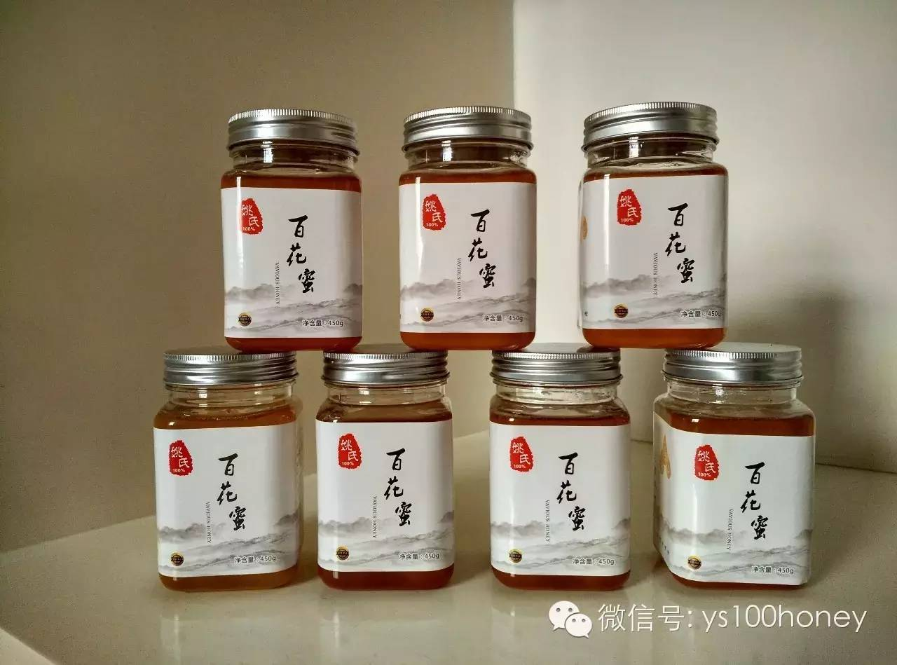 在哪买蜂蜜好 蜂蜜可以做面膜吗 绿色食品 苦瓜蜂蜜 汪氏蜂蜜
