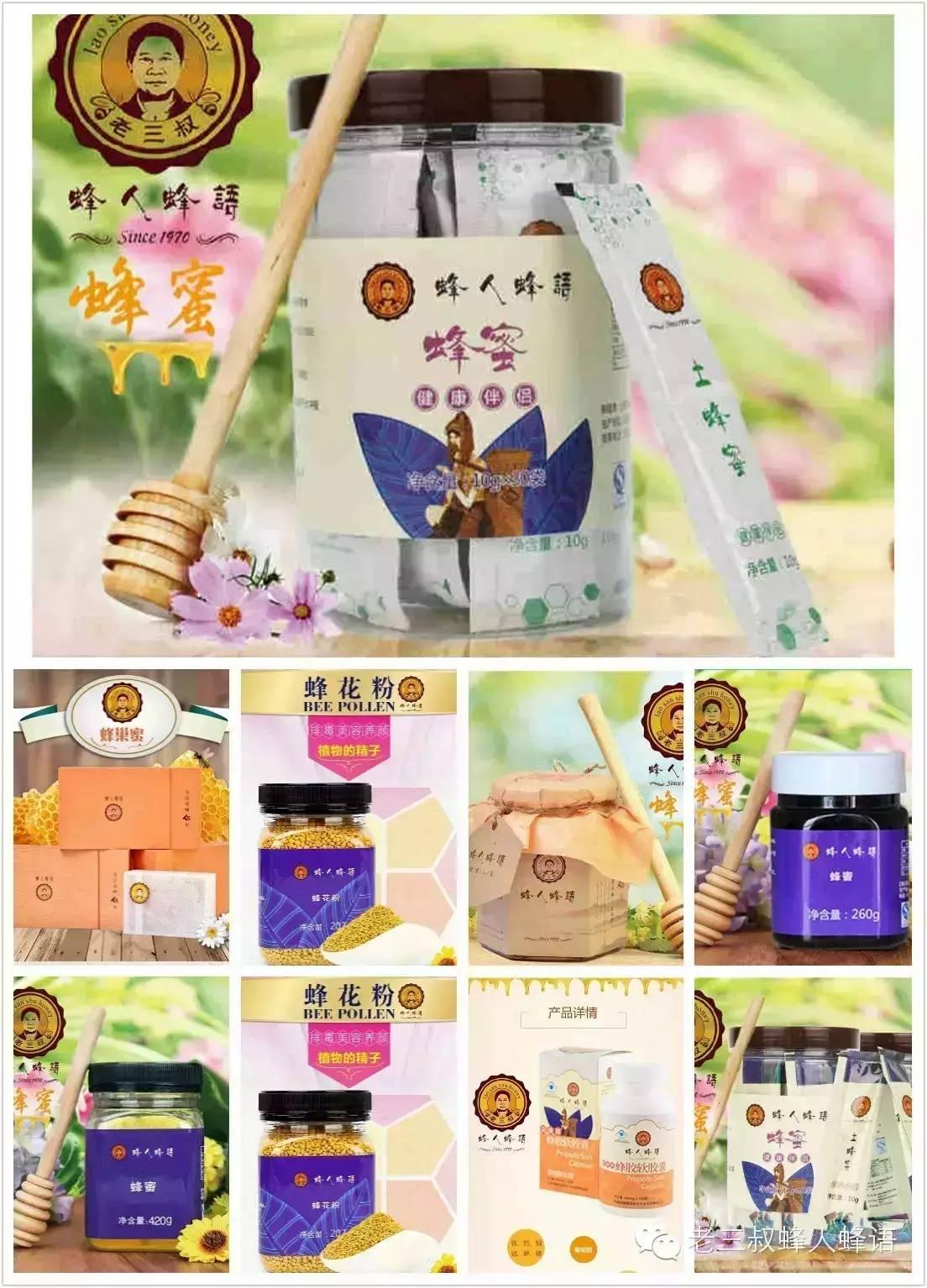 蜂蜜洗面奶 柠檬蜂蜜祛斑面膜 酸奶蜂蜜 新疆 高海燕