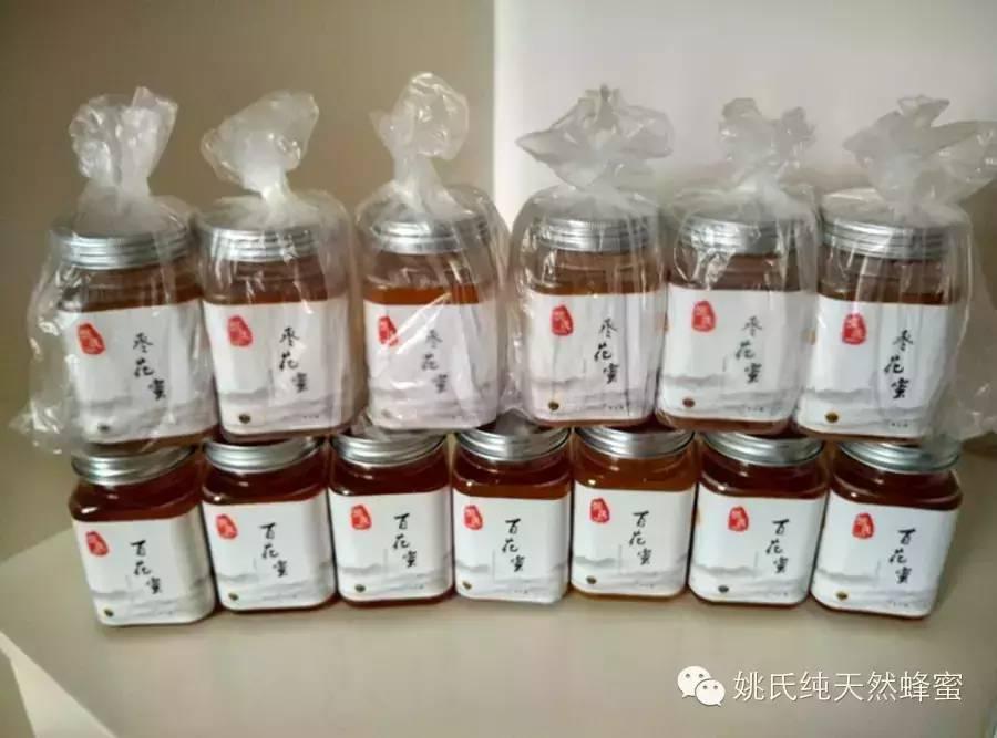 纯天然野生蜂蜜 意蜂蜂蜜 蜂蜜可以放冰箱吗 加工 色香味