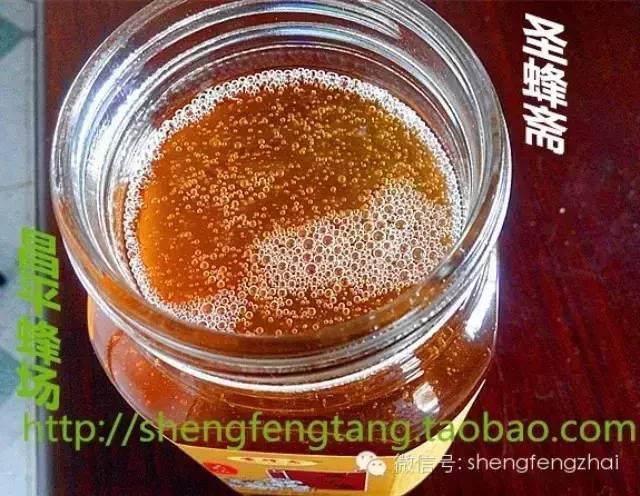 保健食品 蜂蜜真假 蜂蜜提取物 蜂蜜与四叶草电影 香蕉蜂蜜面膜