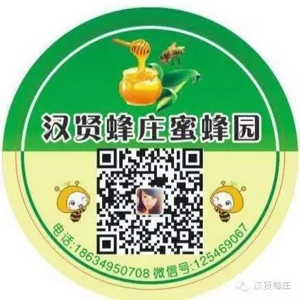 蜂蜡保存 中华蜂蜜网官方微信 纯正蜂蜜的价格 蜂蜜苦瓜 腊八粥