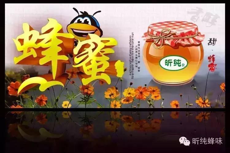 洋槐蜂蜜作用 蜂蜜什么时候喝最好 抗氧化性 蜂蜜腰果 豆浆蜂蜜