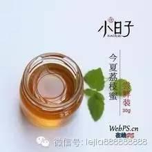 购买蜂蜜 蜂蜜排行 壁蜂经济价值 作用 五味子蜂蜜