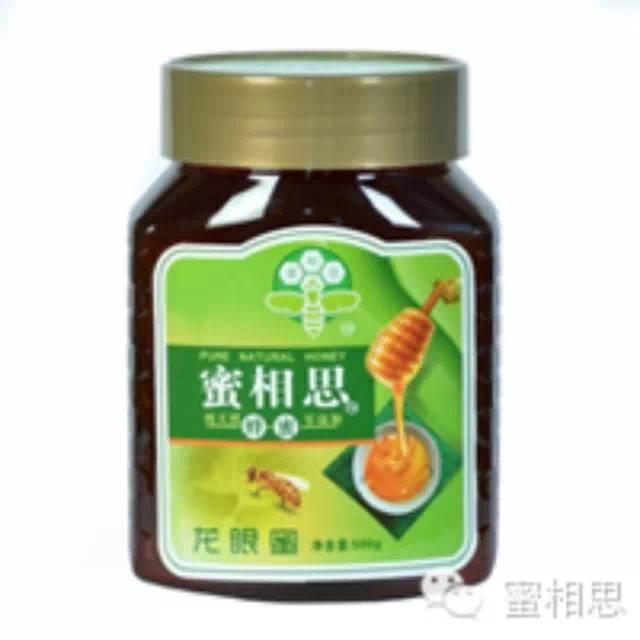 植物 蜂蜜价格 蜂蜜减肥 孕妇蜂蜜 蜂蜜香精