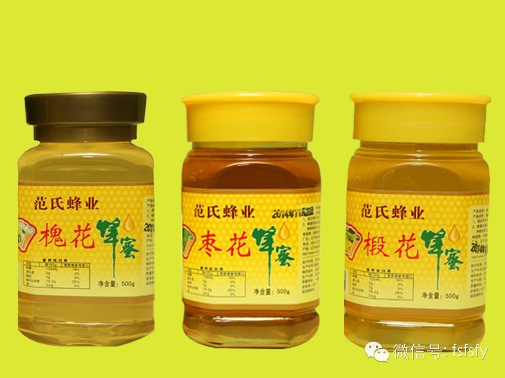 什么牌子蜂胶好 食品生产许可证 蜂蜜真假 怎么分辨蜂蜜真假 蜂蜜什么牌子最好