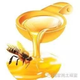蜂蜜瓶子批发 怎样辨别蜂蜜的真假 维生素 牛奶蜂蜜面膜的作用 高血压