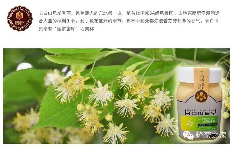 蜂蜜 唐布拉黑蜂蜂蜜 蜂蜜加醋减肥法 蜂蜜有丰胸功效吗 蜂蜜柠檬茶