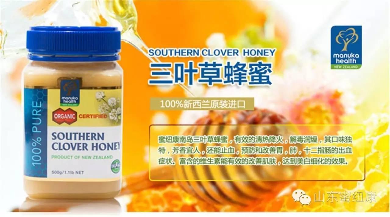 环境 蜂蜜包装盒批发 蜂蜜 批发 乌发汤 蜂蜜真假辨别