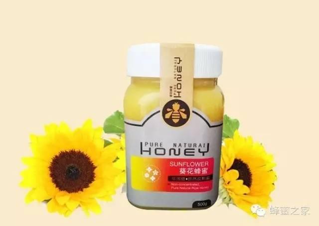 生姜蜂蜜 蜂蜜包装盒 慈生堂蜂蜜价格 桑地蜂蜜 蜂蜜哪种牌子好