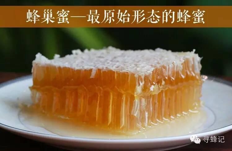 蜂蜜减肥 蜂蜜加醋的作用 新闻 怎样喝蜂蜜水瘦身 蜂胶是什么