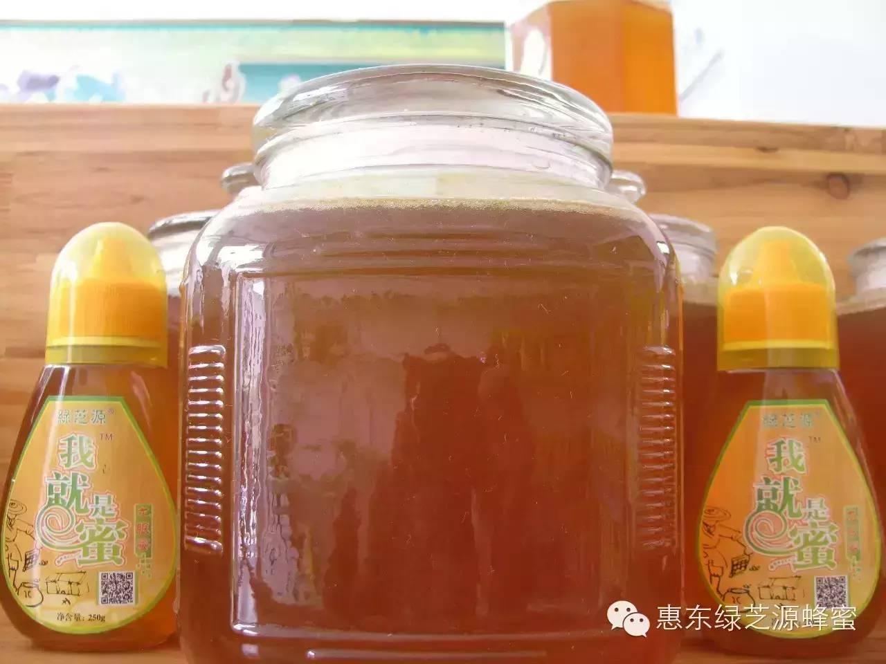 蜂蜜进口代理 乌发汤 蛋黄蜂蜜面膜 醋和蜂蜜的作用 中华土蜂蜜
