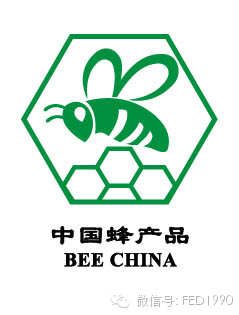 含水量 油菜花蜂蜜 购买蜂蜜 土蜂蜜好吗 土蜂蜜多少钱
