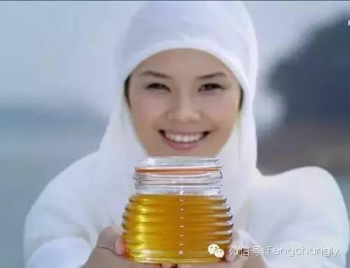 保健佳品颂蜂蜜!