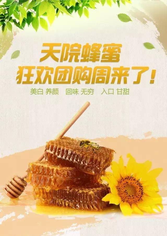 哪里能买到真蜂蜜 蜂蜜的作用与功效 鲜姜蜂蜜水的作用 白醋减肥方法 蜂蜜的好处