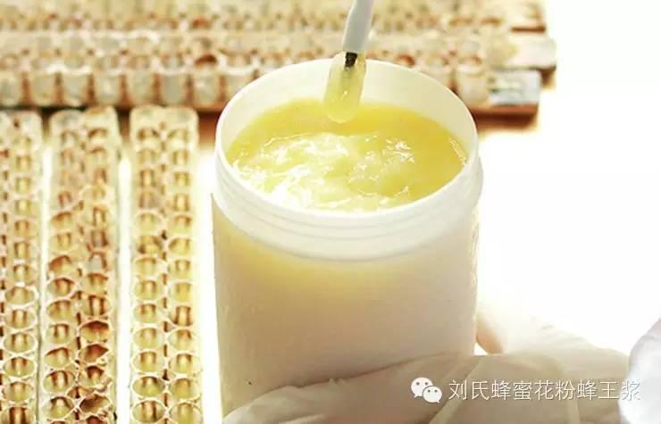 纯正蜂蜜 蜂蜜商标 天然蜂蜜价格 蜂王浆的价值 土蜂蜜纯天然