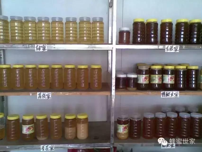 蜂蜜养殖 蜂蜜麦片 假蜂蜜 好处 蜂蜜柚子茶有什么作用