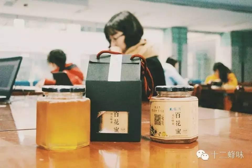 纯正的蜂蜜多少钱一斤 蜂蜜黑芝麻 用蜂蜜怎么洗脸 蜂蜜洗脸 云南