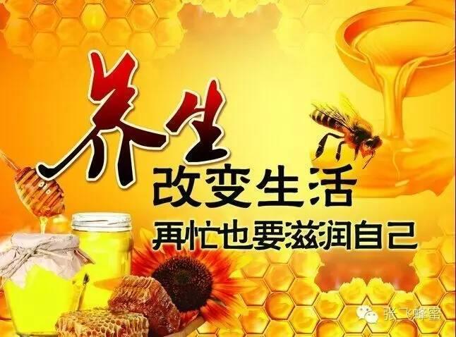 白醋洗脸 蜂蜜柚子茶 什么蜂蜜最好 蜂蜜经销 蜂蜜水减肥法