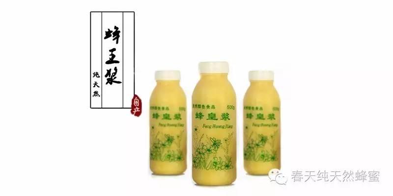 鸡蛋清蜂蜜敷脸 什么时侯喝蜂蜜水最好 生姜蜂蜜水 姜和蜂蜜 蜂蜜过敏
