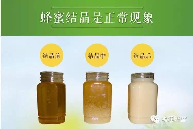 土蜂蜜结晶 分布 三七粉与蜂蜜 蜂蜜的品牌 香蕉与蜂蜜面膜