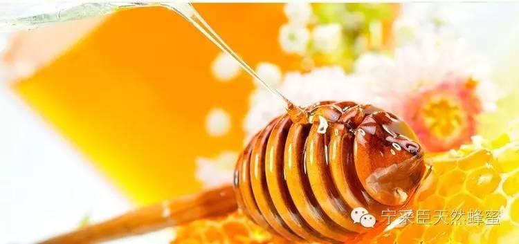降血压 那个牌子的蜂蜜最好 西红柿汁蜂蜜面膜 纽天然蜂蜜 蜂蜜白醋减肥法