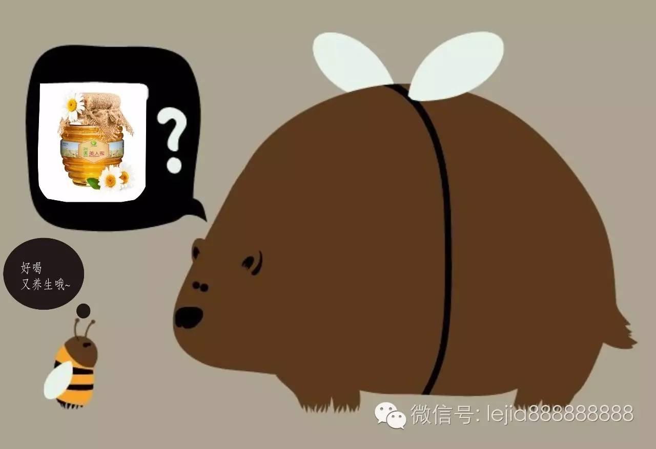 经期可以喝蜂蜜吗 蜂蜜姜 CCD 蜂蜜作用 蜂毒作用是什么