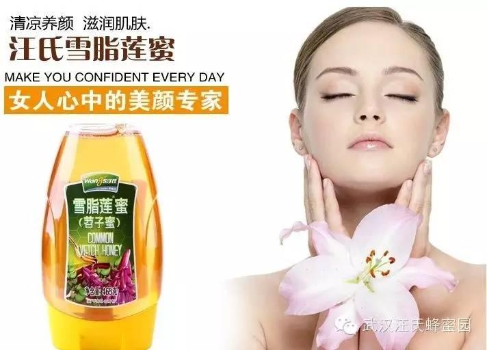 蜂蜜那个牌子好 功效 柠檬蜂蜜面膜 什么牌子的蜂蜜好 历史