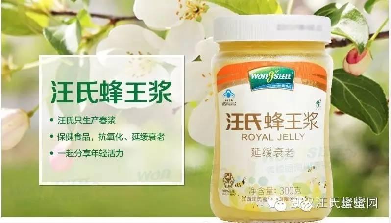 蜂蜜与四叶草 蜂蜜治疗失眠 荆花蜂蜜 珍珠粉和蜂蜜 益母草蜂蜜