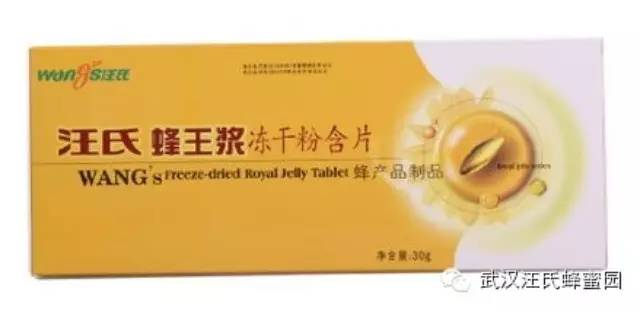 怎样做蜂蜜面膜 牛奶蜂蜜蛋清面膜的功效 白醋瘦身 牛奶和蜂蜜怎么做面膜 都真蜂蜜