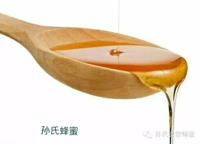 浙农大1号意蜂 蜂蜜芦荟茶 酸奶加蜂蜜 孕妇 蜂蜜 云南