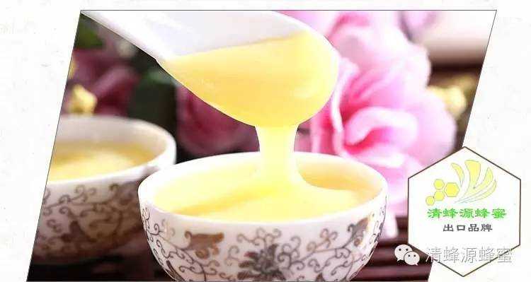 蜂蜜中毒 荔枝蜂蜜 蜂蜜王浆 蜂蜜幸运草 益母草蜂蜜