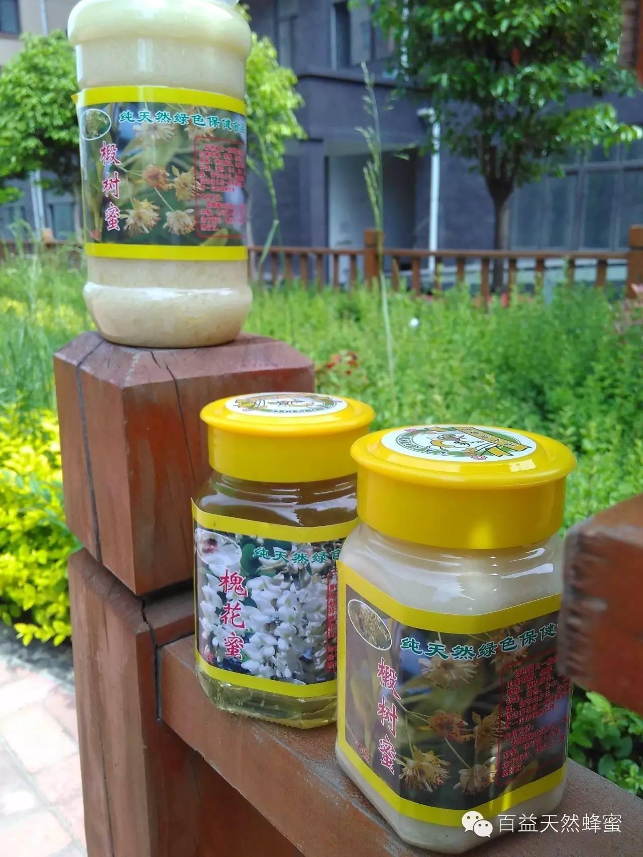 哪种蜂蜜美容最好 蜂蜜醋 蜂蜜怎么喝 辽宁省 蜂蜜睡眠