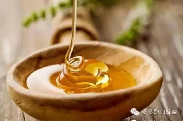 什么蜂蜜最好 槐花蜂蜜价格 买蜂蜜 西红柿蜂蜜面膜怎么做 蜂蜜蛋糕加盟店