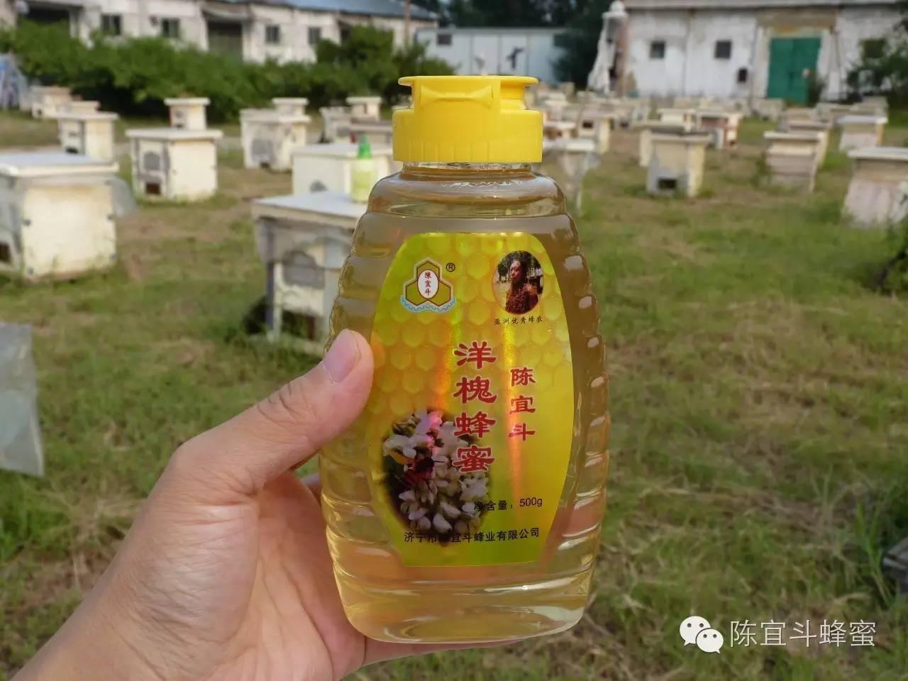 喝蜂蜜还需要理由吗?